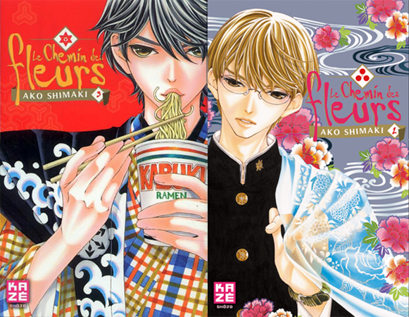 le manga pin to kona (le chemin des fleurs) adapté en drama |