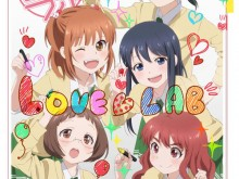 Love Lab anime visual art