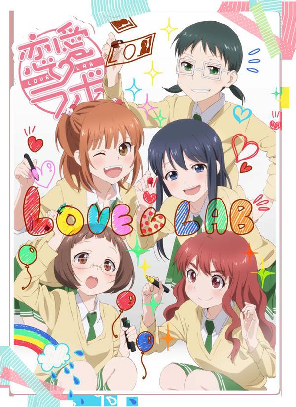 Love Lab anime visual art