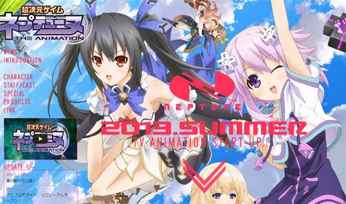 Neptune anime