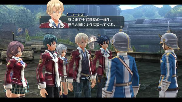 Sen no Kiseki image