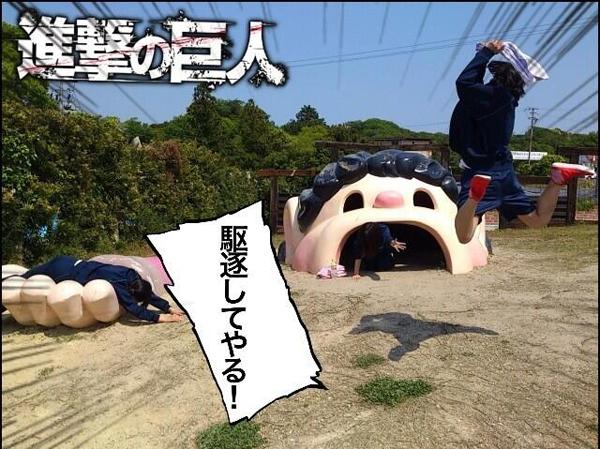 Shingeki no Kyojin MEME