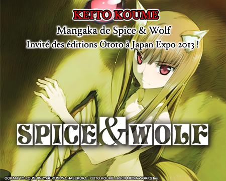 Spice_Wolf