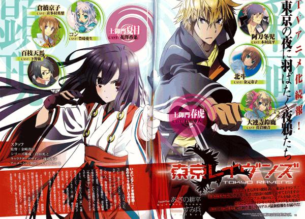 Tokyo Ravens screen anime
