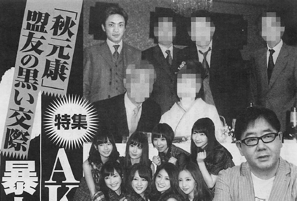 akb48 yakuza connection