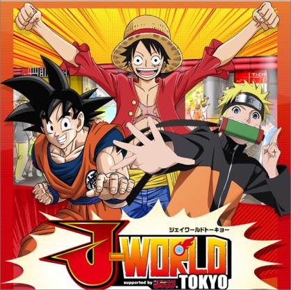 jworld