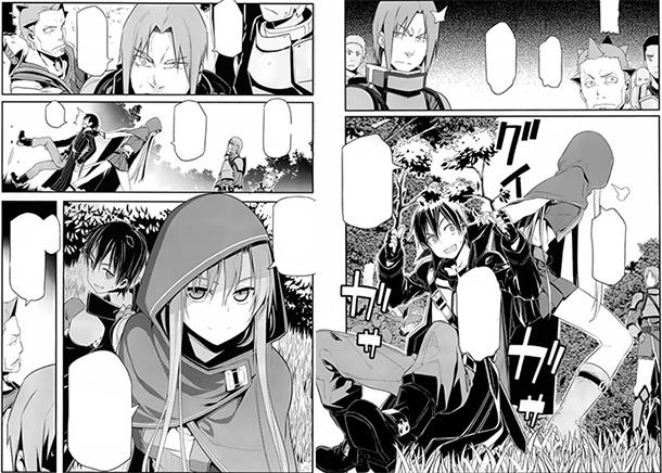 sword-art-online-progressive-manga-extrait-001