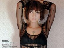 AKB48-Mariko-Shinoda-affiche