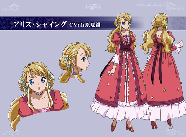 Alice-Shaing