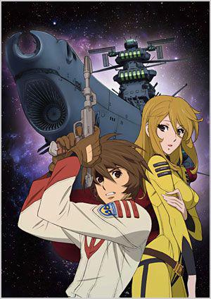 Battleship Yamato 2199 vol.5