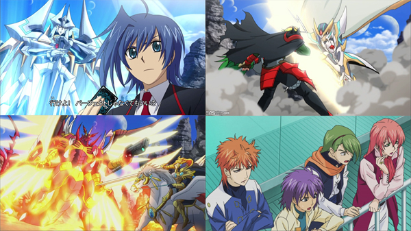 Cardfight!! Vanguard Saison 3