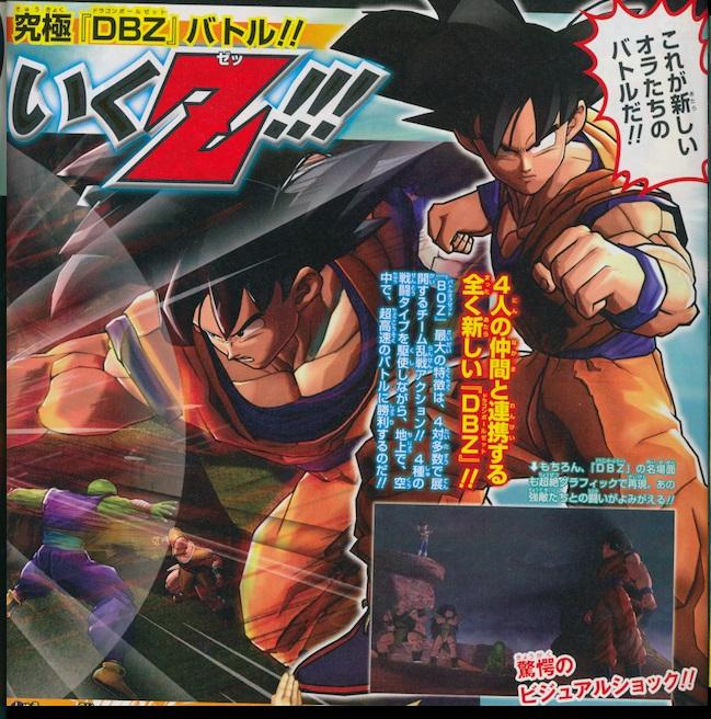 DBZ_Battle_Z_scan2