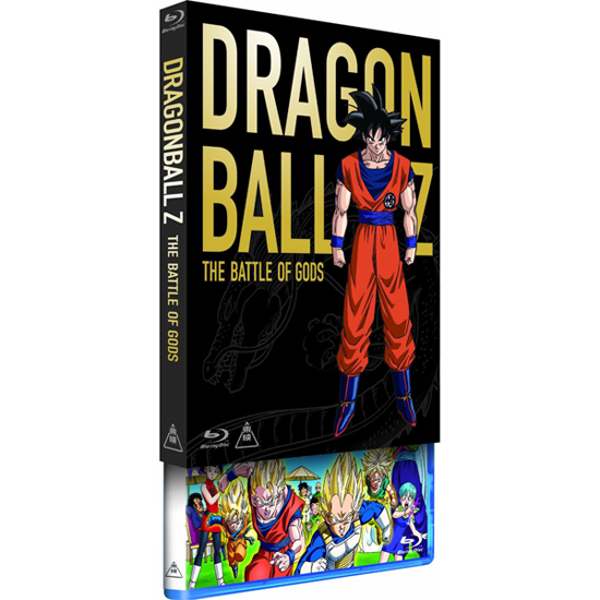 Dragon Ball Z Battle of Gods Bluray