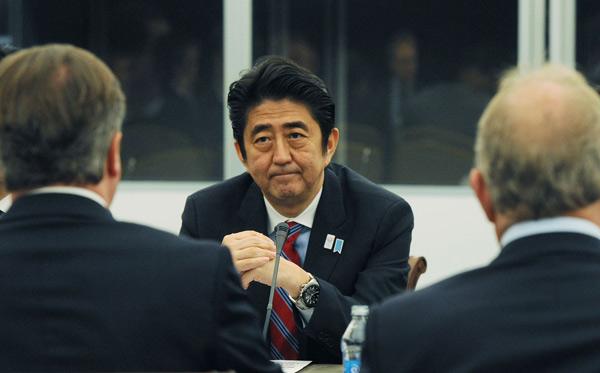 G8-japan