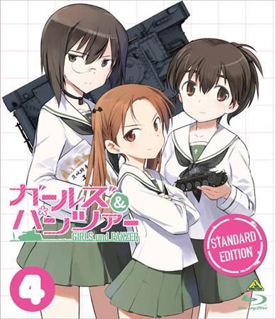 Girls und Panzer vol.5
