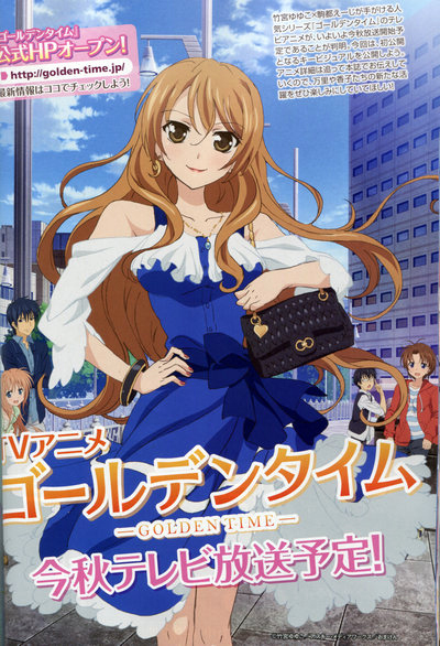 film manga stream