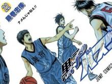 Kuroko-basket-t22
