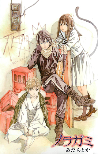 Noragami illustration