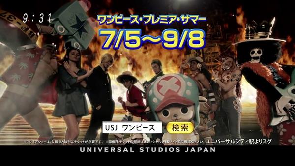 One Piece live pub