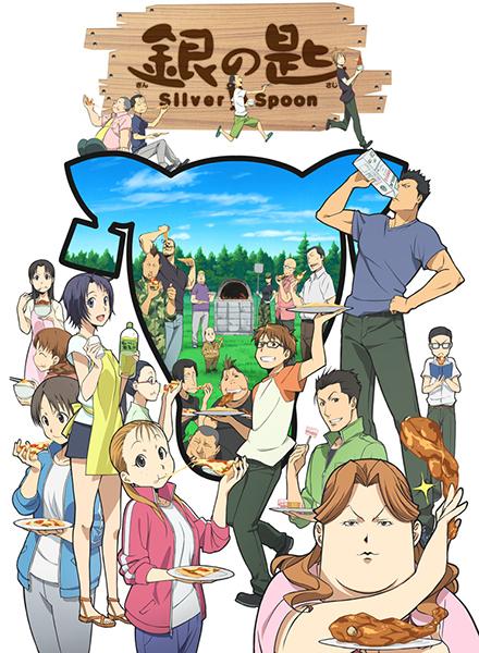 Silver poon (Gin no Saji)