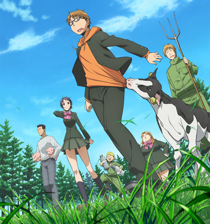 Silver Spoon visual