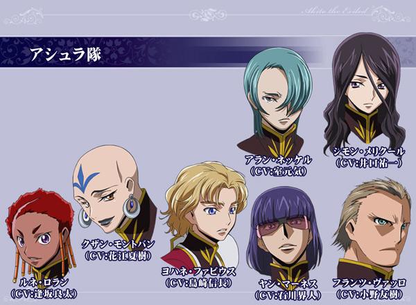 code-geass-boukoku-no-akito-character-oav-2