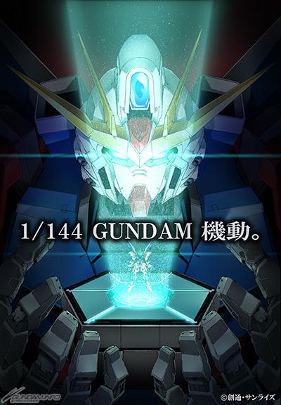 gundam bf