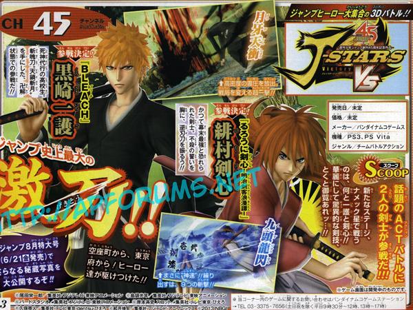 Kenshin & Ichigo