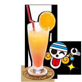 nami-drink