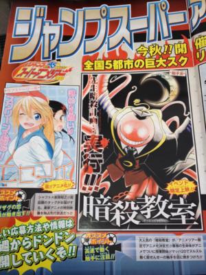 Ansatsu Kyoushitsu annonce anime special