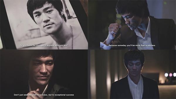Bruce Lee 2013
