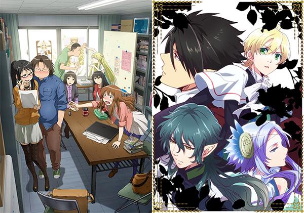 Genshiken & Makai ouji anime