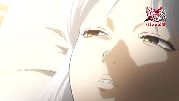 Gintama Movie 2