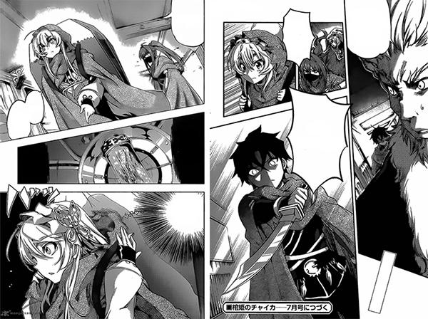 Hitsugime-no-Chaika-extrait-manga