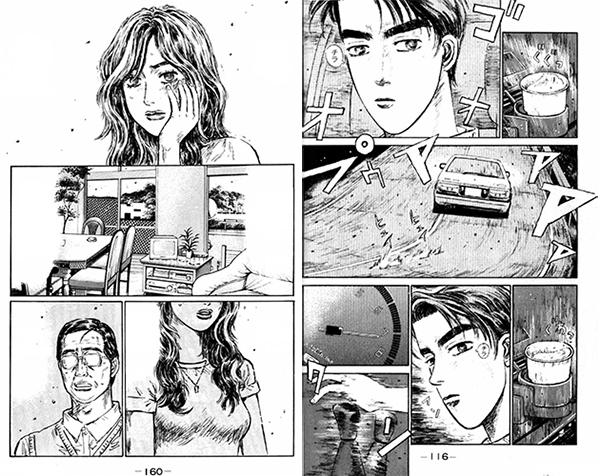 Initial D manga extrait