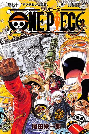 One-Piece-T70
