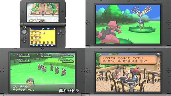 Le jeu pok mon x y en trailer 2 adala news - Jeux info pokemon ...