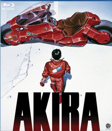 akira-blu-ray_