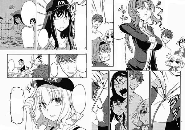 D-Frag-manga-extrait-001