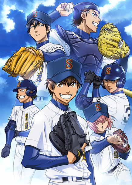 Daiya no Ace visual art