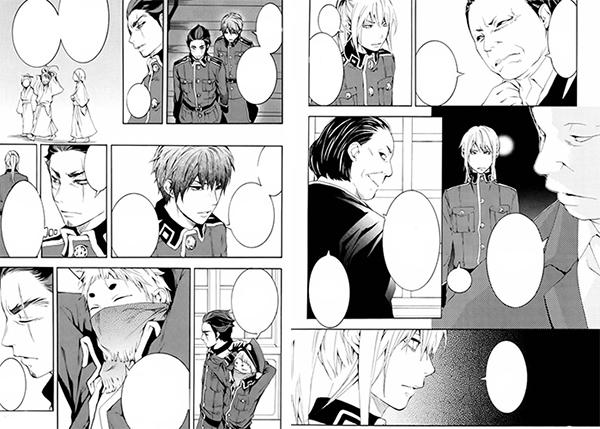 Donten-ni-Warau-extrait-manga-002