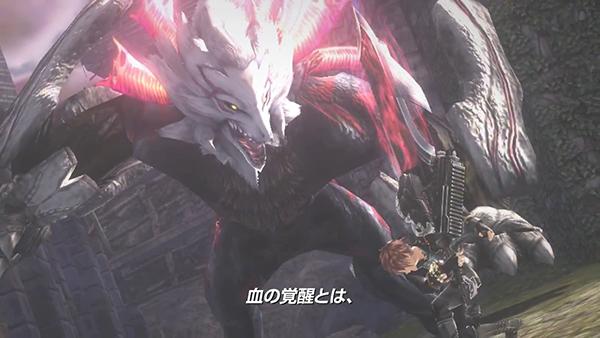God Eater 2 image