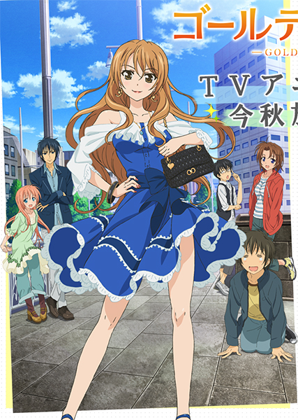 Golden Time visual