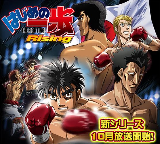 Hajime no Ippo The Fighting Rising