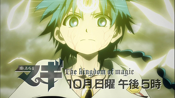 Magi Saison 2