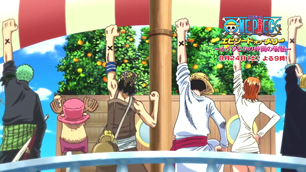 One Piece Episode of Merry
