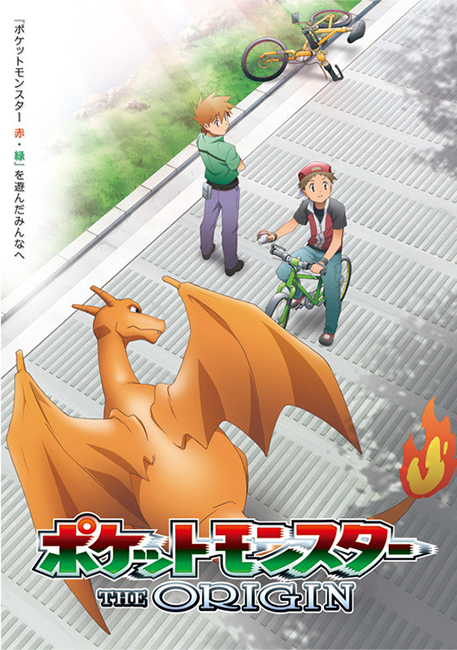 [Anime/Game do Mês] - Pokémon 2/2 Pokemon-the-origin
