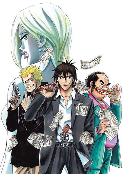 Sanbun no Ichi manga