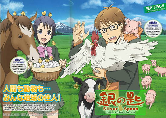 Silver-Spoon-anime-002
