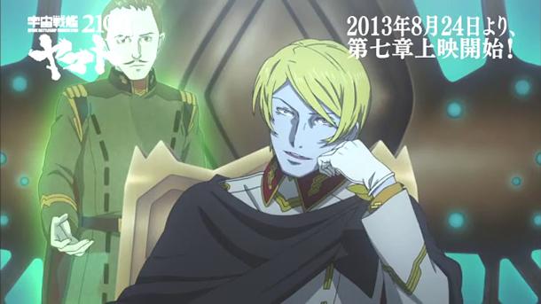 Yamato-2199-partie-7-001